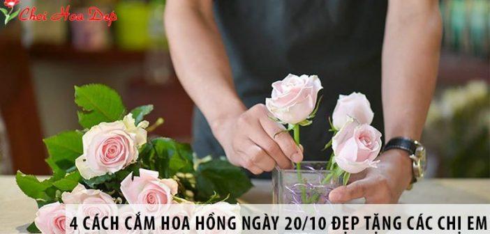 4 cách cắm hoa hồng ngày 20/10 đẹp tặng các chị em