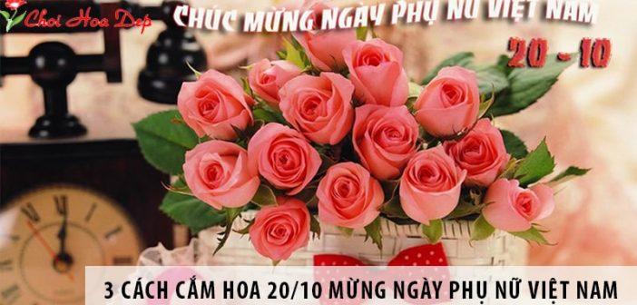 Mách bạn 3 cách cắm hoa 20/10 mừng ngày phụ nữ Việt Nam