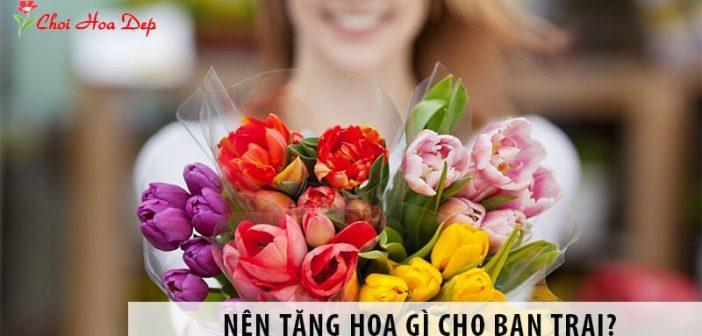 Nên tặng hoa gì cho bạn trai?