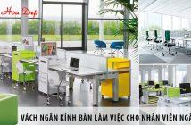 Mẫu vách ngăn kính bàn làm việc cho nhân viên ngân hàng